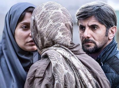 Axing Scoops Awards at San Francisco Iranian Filmfest