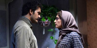 Madrid centers review Iranian cinema