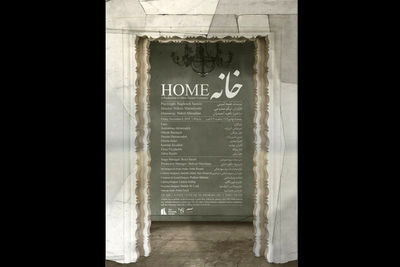 Home, First Persian-Speaking Play to Go on Stage in US