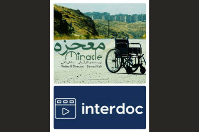 """""""Miracle"""" to Vie at Russia's Interdoc Filmfest."""