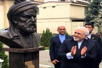 Zarif Commemorates National Ferdowsi Day