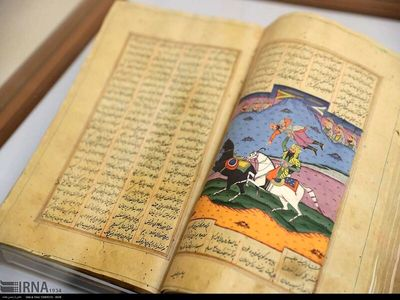 Research Centers Gain Online Access to Rare Manuscripts at Mashhad Library