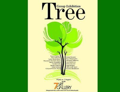 Istanbul gallery to showcase tree-themed works by Iranian, French artists