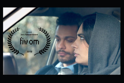 Driving Lessons Wins at Women Filmfest. in S Korea