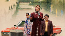 Iranian films line up for intl. event in Sept., Oct.