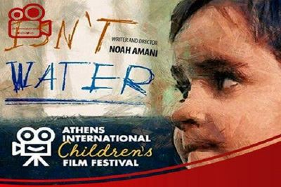 'Isn't Water' to go on screen at Athens intl. children's filmfest.