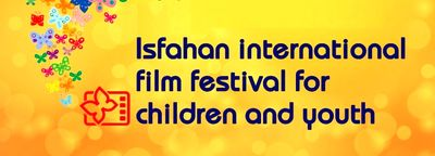 Isfahan Children's Film Festival calls for entries