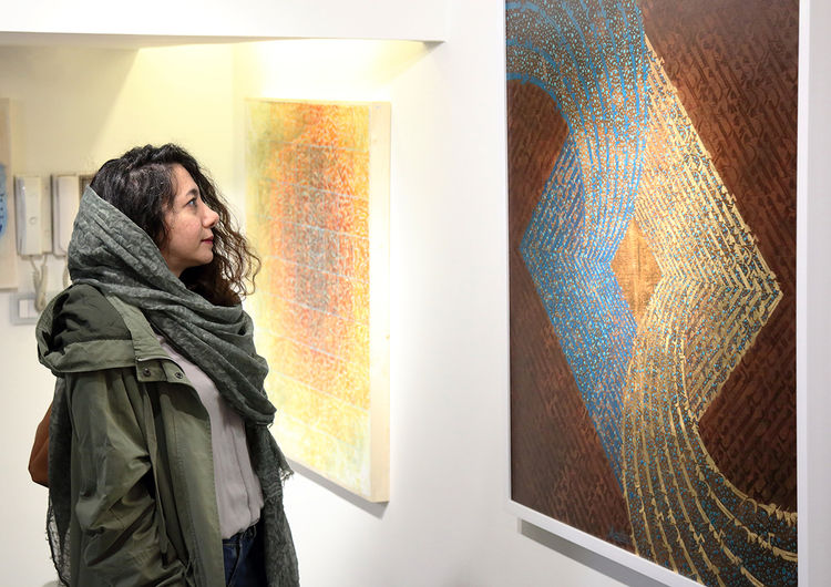 Visit Group Calligraphy Exhibit at Mojdeh Gallery