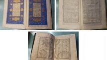 National library purchases rare Shahnameh manuscript