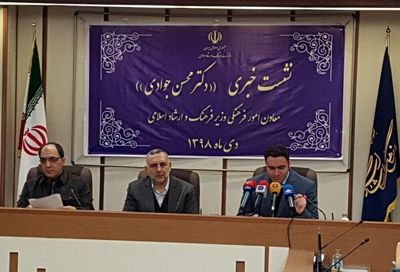 Over 60,000 Titles Published in Iran over Past Year