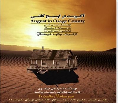 """Tracy Letts' """"August: Osage County"""" on stage at Tehran theater"""