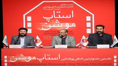 Behnam Bahadori: The event can be claimed to be the first homemade stop motion film festival in the world