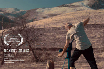 'The World's Last House' to vie at Athens Digital FilmFest.