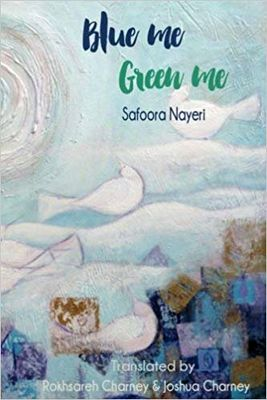 """Blue Me, Green Me"" published in English"