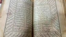 """Iran national library preserves 560-year-old divan of """"Parrot of India"""""""