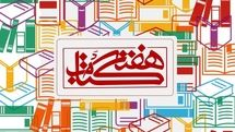 Cultural center to run panel discussions for Iran Book Week online