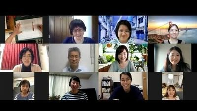 Fourth online Persian language course starts in Japan