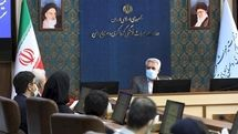 Iran unveils files for registration with UNESCO