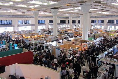 92,000 Foreign titles at Tehran book fair