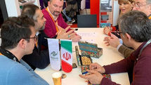 Iran, Serbia sign agreement on cinematic coop.