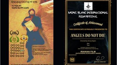Iranian 'Angels Do Not Die' wins at French festival