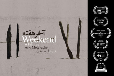 Ischia festival to screen movies from Iran