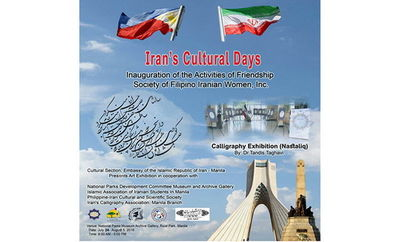 Iran's Cultural Days open in Manila