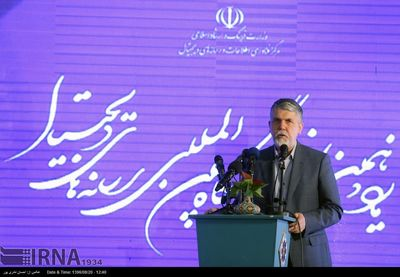 Culture minister opens International Digital Media Fair in Tehran