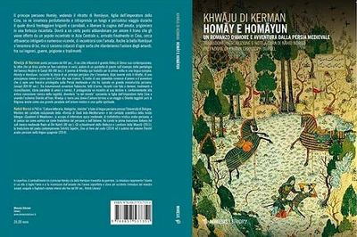 "Khwaju Kermani's ""Homay and Homayun"" published in Italy"