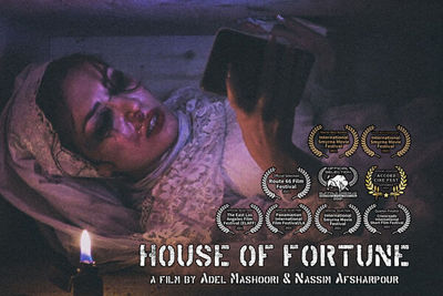 'House of Fortune' to compete in 3 American film festivals