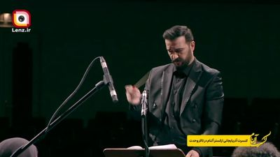 The concert of the Azerbaijani Alnam Orchestra held at Vahdat Hall