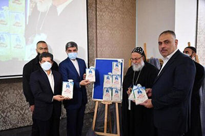 """""""Letters to Ruhollah"""" unveiled in Lebanon"""