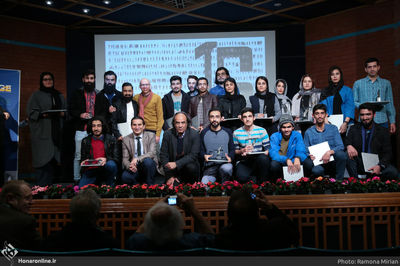 Image of the Year Celebration announces winners
