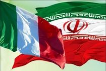 Iran, Italy Mark 60 Years of Collaboration