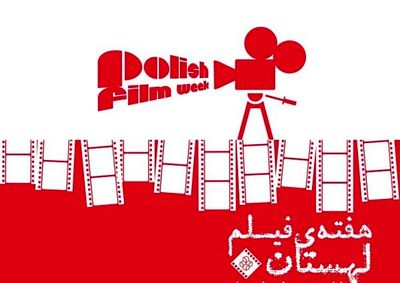 Polish Film Week to Open in 3 Iranian Cities