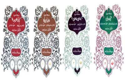 Stories from classic Persian literature simplified for children