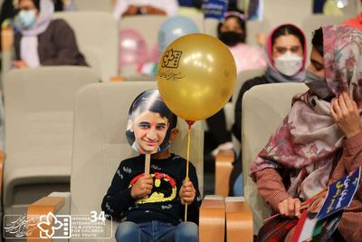 Isfahan children's filmfest opens with tribute to national hero Ali Landi