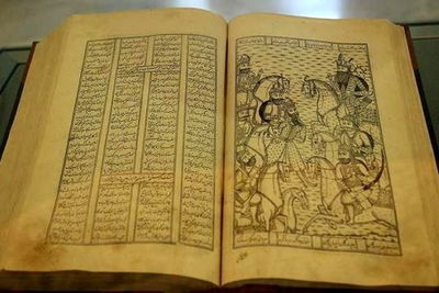Tehran gallery to display pages from rare lithographed books