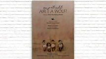 Am I a Wolf? Wins Light of Asia Grand Prize at Korea Indie-AniFest