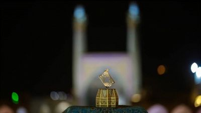 Virtual Isfahan tourism: A gift by the festival to audience