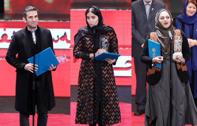"""""""When the Moon Was Full"""" named best film at 37th Fajr festival"""
