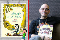 Italian writer Davide Cali shares stories from a museum with Iranian children