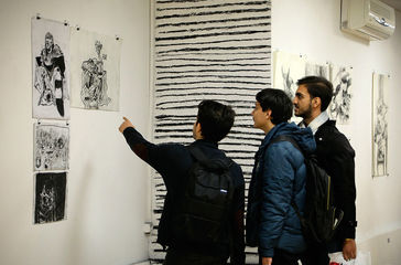 Group Design Art Expo Launched