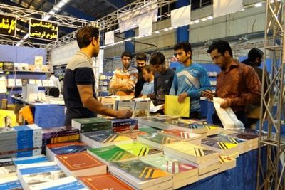 33rd Tehran Intl. Book Fair cancelled due to COVID-19