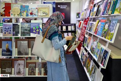 Lack of Copyright, Big Obstacle for Iranian Publishers of Translated Books