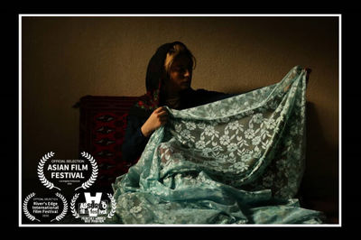 """Iranian """"Haunt"""" to vie at Asian FilmFest. in Los Angeles"""