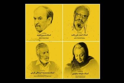 36th Fajr Music Festival to honor three musicians with lifetime achievement awards