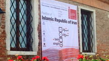 International Media on Iran Pavilion at Venice Biennale – DW.COM