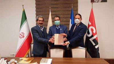 Iran, Nicaragua museums ink cooperation agreement