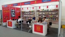 Iran Attends Beijing book Fair